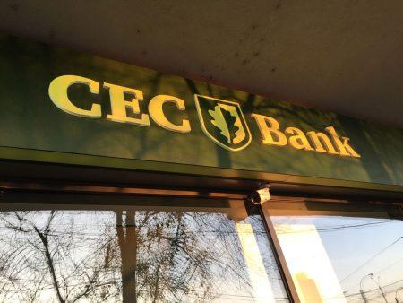 CEC Bank, cea mai extinsa retea din mediul rural